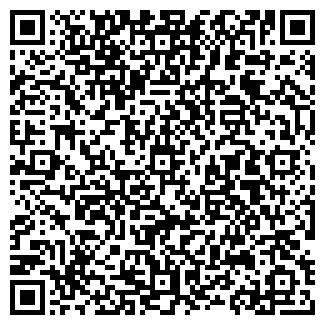 QR-код с контактной информацией организации ТехноМед