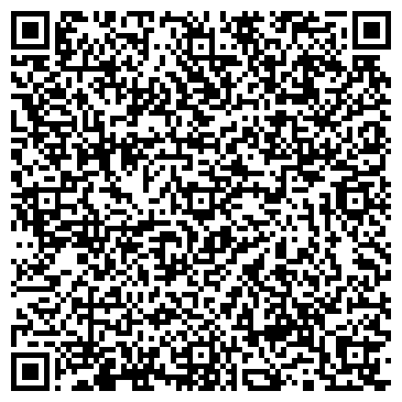 QR-код с контактной информацией организации Рекорд Viaggio-Valento