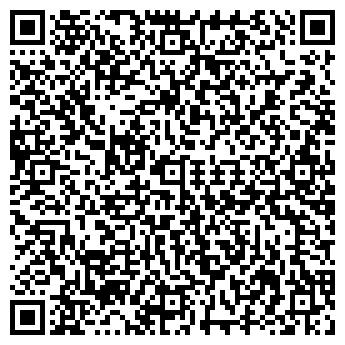 QR-код с контактной информацией организации Общество с ограниченной ответственностью ООО «Делмед»