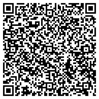 """QR-код с контактной информацией организации """"Эросил"""""""