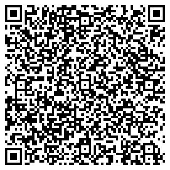 QR-код с контактной информацией организации Комплекс Дах