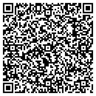 QR-код с контактной информацией организации втапке