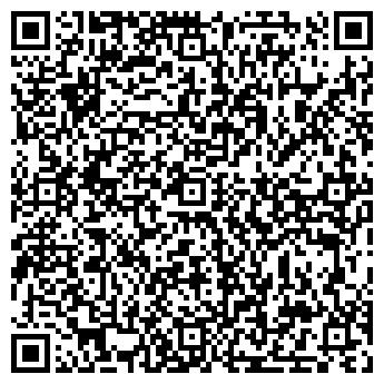 QR-код с контактной информацией организации Общество с ограниченной ответственностью ООО «ВИТАЛИ»