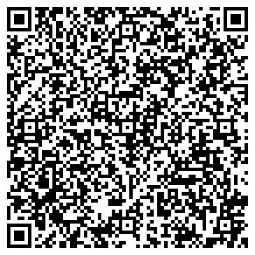 QR-код с контактной информацией организации Субъект предпринимательской деятельности интернет-магазин Bambino
