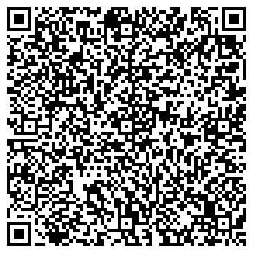 QR-код с контактной информацией организации ОразМед