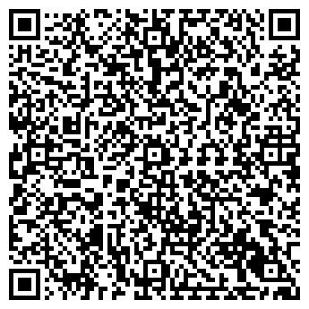 QR-код с контактной информацией организации СПД Наумов А С
