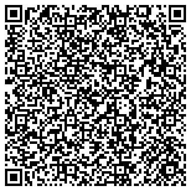 """QR-код с контактной информацией организации Интернет-магазин """"ЗАКУПОНЧИК"""""""