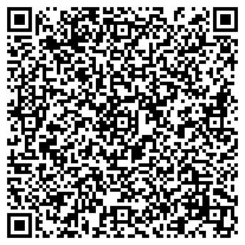 QR-код с контактной информацией организации ПП «Прилучанка»