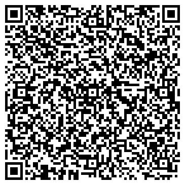 """QR-код с контактной информацией организации Интернет-магазин """"Трио"""""""
