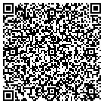 """QR-код с контактной информацией организации """"TeleM@g"""""""