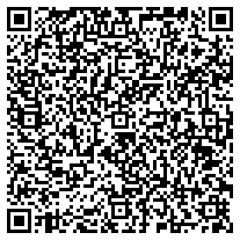 """QR-код с контактной информацией организации интернет-магазин """"Пипетка"""""""