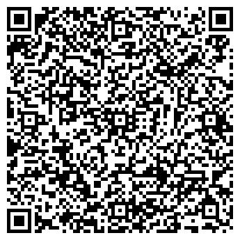 QR-код с контактной информацией организации ЧПБелявский