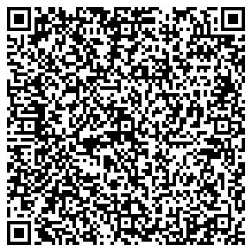 """QR-код с контактной информацией организации интернет-магазин """"Дельфин-Классик"""""""