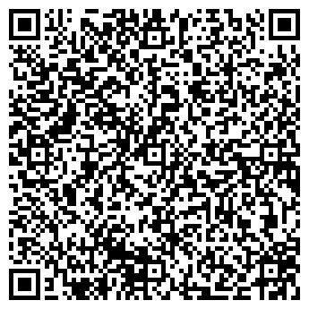 QR-код с контактной информацией организации УРАЛ-ТРАНСПОРТ МНПП, ООО