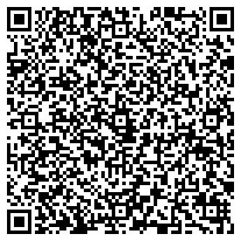 QR-код с контактной информацией организации Интернет-магазин Арттрейд