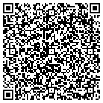 QR-код с контактной информацией организации Интернет-магазин «Тепло»