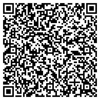 QR-код с контактной информацией организации Terra