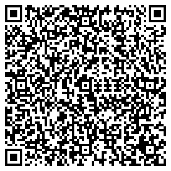 QR-код с контактной информацией организации КЛАССИКА, САЛОН-АТЕЛЬЕ