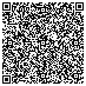 QR-код с контактной информацией организации Эко Фарм, ТОО