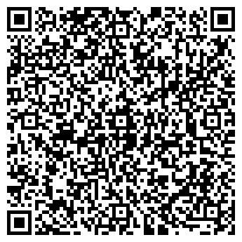 """QR-код с контактной информацией организации Предприятие с иностранными инвестициями ИООО """"АСК-Нова"""""""