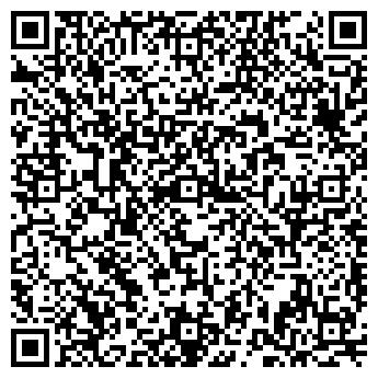 """QR-код с контактной информацией организации УП """"Новамедика"""""""