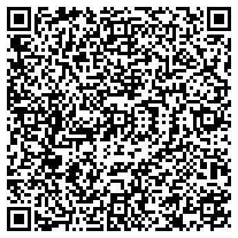 """QR-код с контактной информацией организации УП """"МЕДЭЛ"""""""