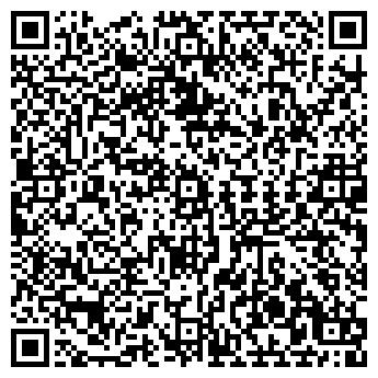 """QR-код с контактной информацией организации ООО""""Стронгбау"""""""