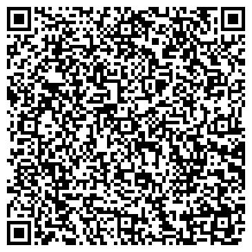 QR-код с контактной информацией организации Общество с ограниченной ответственностью TOO K&K Elite