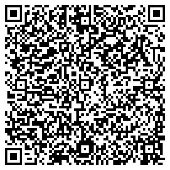 QR-код с контактной информацией организации My 4Life-Transfer Factor
