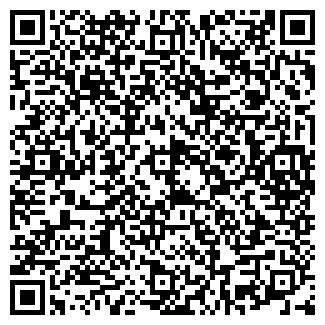 QR-код с контактной информацией организации CRS ТОО