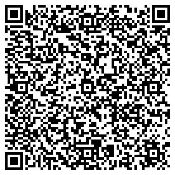 QR-код с контактной информацией организации Xerostom