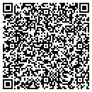 QR-код с контактной информацией организации Best Fortune