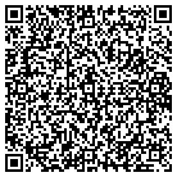 """QR-код с контактной информацией организации ТОО """"Алтын Жол"""""""