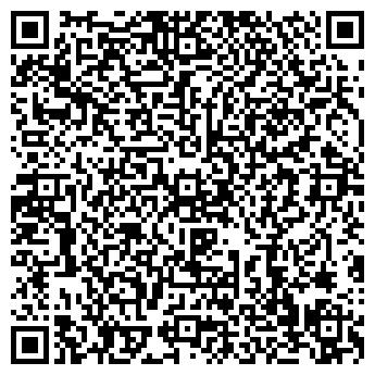 """QR-код с контактной информацией организации ТОО """"Broker-Trade"""""""