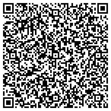 QR-код с контактной информацией организации ТОО «УЛЫ АСУ AZIA»