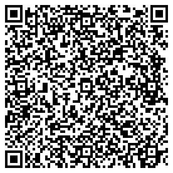 QR-код с контактной информацией организации ТОО Клининг НС