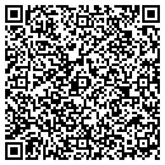 QR-код с контактной информацией организации Беллофарм