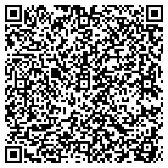 QR-код с контактной информацией организации Хаоган Украина