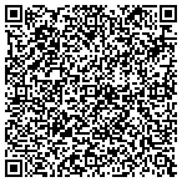 QR-код с контактной информацией организации Субъект предпринимательской деятельности ФЛП Любимая О. А.