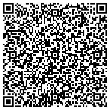 QR-код с контактной информацией организации Общество с ограниченной ответственностью Бьюти Сервис Украина