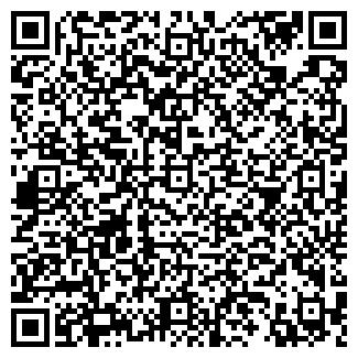 QR-код с контактной информацией организации Витаминны