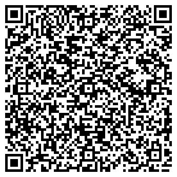 QR-код с контактной информацией организации Общество с ограниченной ответственностью Гербаланс