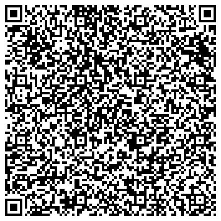 """QR-код с контактной информацией организации Натуральная косметика и товары для здоровья. Интернет магазин """"Barbara"""""""