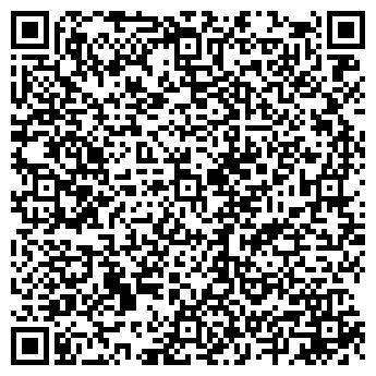 QR-код с контактной информацией организации Лигматон, ООО