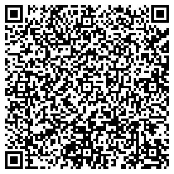 QR-код с контактной информацией организации Билнар, ООО