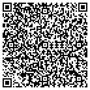 QR-код с контактной информацией организации Гипатан, ОДО