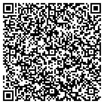 QR-код с контактной информацией организации Фарматех, ЗАО