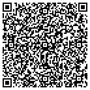 QR-код с контактной информацией организации Диалек, НПРУП