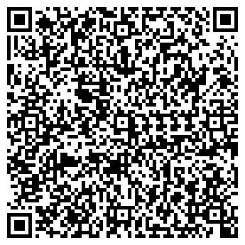 QR-код с контактной информацией организации Рамед, ООО, ИП
