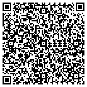 QR-код с контактной информацией организации Искамед, ООО